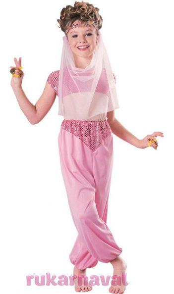 Арабский женский костюм